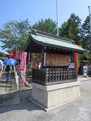 IMG_8191 (maywang1999) Tags: 犬山城
