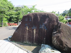 IMG_8190 (maywang1999) Tags: 犬山城