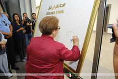 Mme. Nacira Brahimi (tayalspa) Tags: mdipi ministre industrie mines algérie tayal textile
