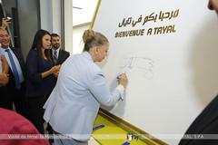 Mme. Djamila Tamazirt (tayalspa) Tags: mdipi ministre industrie mines algérie tayal textile