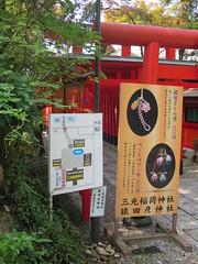 IMG_8197 (maywang1999) Tags: 犬山城