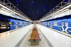 Piatroushchyna metro station in Minsk, Belarus
