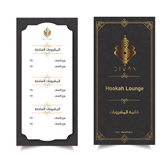 منيو menu (adil alqhtani) Tags: shop coth5 moon house design logo saudi uae colorful best arabic logos photo scenery arab calligraphy 3d decorations decor interiordecoration cinema4d تصميم ديكورات ديكوراتمودرن ديكوراتداخليه lumion decoracion determination تصاميمخليجية الرياض السعوديه جدة دبي الامارات dubai london paris hotel فندق expo2020dubai national home art night music booth illustration poster vector card cinema 4d patterns 1930s nra 1933 1934 1935 blouse shorts 934b 0934b recovery administration unplanned