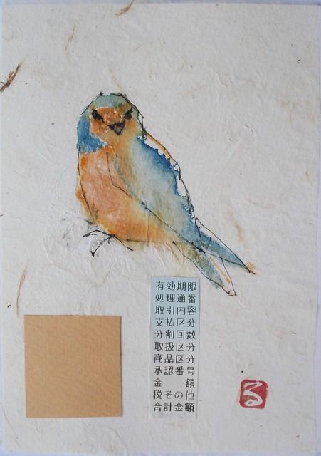 Johnstone Louise 'Japanese Bird, Kibo V'