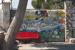 IMGP1186 (hlavaty85) Tags: jerusalem jeruzalém šmoulové smurfs mural