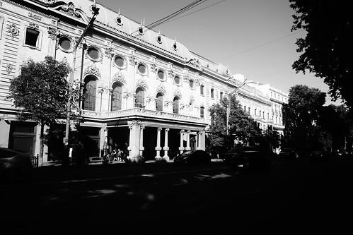 Shota Rustaveli Theatre and Film Georgian State University