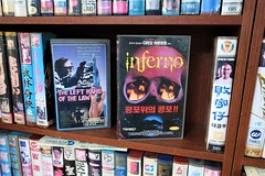 """Seoul Korea vintage VHS covers for """"Left Hand of the Law"""" (1975) and Dario Argento classic """"Inferno"""" (1980) - """"Mezza mezza"""" (moreska) Tags: seoul korea vintage vhs cover art retro oldschool 1970s italian crime police thelefthandofthelaw cult genrepic bmovie inferno dario argento 1980 horror gore thriller supernatural classic drivein videocassette analogue hangul graphics fonts collectibles archive museum rok asia"""