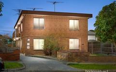 1/6 Hatfield Court, West Footscray VIC