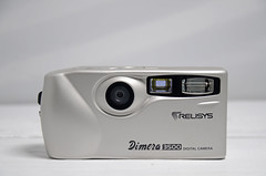 Relisys Dimera 3500 (pixels_rule) Tags: vintage retro digital camera low res resolution grey siler 90s pixel porn collection relisys dimera 3500 nexflash serial flash module memory card stick