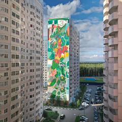 City size (SERGEY AKRAMOV) Tags: sergeyakramov сергейакрамов graffiti graffuturism postgraffiti green art artwork fineart sprayart streetart figurative aerosol acrylic abstract abstraction acryl akramov paint painting wall mural festival umgfest urban urbanmorphogenesis