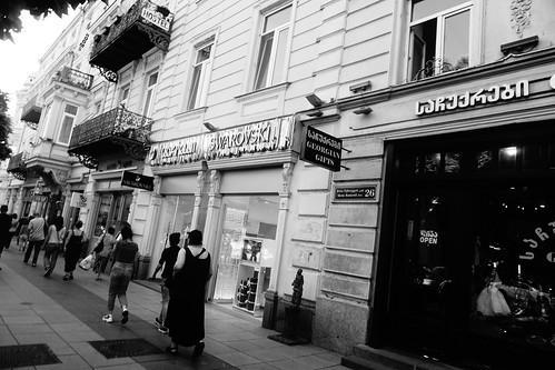 Shota Rustaveli Ave, Tbilisi, Georgia