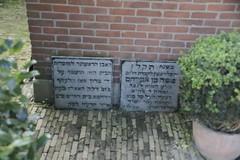 gevelstenen_4456 (leoval283) Tags: gevelstenen westfriesmuseum hebreeuws tuin valentijndag reunie hoorn holland