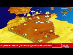 Algérie : أحوال الطقس في الجزائر ليوم الثلاثاء 10 سبتمبر 2019 (youmeteo77) Tags: algérie أحوال الطقس في الجزائر ليوم الثلاثاء 10 سبتمبر 2019