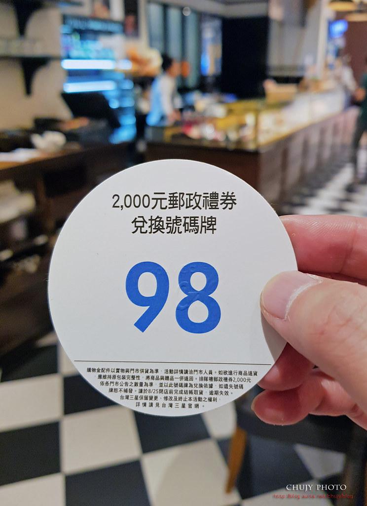 (chujy) Samsung Note10+ 開箱,傑出的一手 - 5