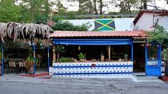 Bar auf Lesbos (Sanseira) Tags: griechenland greece lesbos lesvos disa travel jeep tour agiasos bar