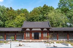 19951-Wuyishan (xiquinhosilva) Tags: 2017 china fujian mountwuyi mountain palace unescoworldheritage wuyi wuyishan