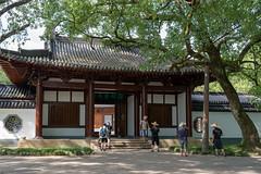 19967-Wuyishan (xiquinhosilva) Tags: 2017 china fujian mountwuyi mountain palace unescoworldheritage wuyi wuyishan