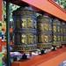 Land of Medicine Buddha - Prayer Wheels