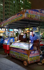 food stall outside supermarket (_gem_) Tags: china asia vacation travel fujian quanzhou city street urban night nighttime evening stall stand kiosk vendor kebab foodstall foodcart skewers 泉州 福建