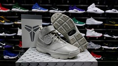 "Nike Kobe II FTD / 8.5 us • <a style=""font-size:0.8em;"" href=""http://www.flickr.com/photos/40658134@N04/48713420528/"" target=""_blank"">View on Flickr</a>"
