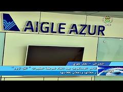 "Algérie : الجزائر/ تذمر المسافرين بعد إلغاء شركة الطيران ""إيغل أزور"" رحلاتها وإعلان إفلاسها (youmeteo77) Tags: algérie الجزائر تذمر المسافرين بعد إلغاء شركة الطيران إيغلأزور رحلاتها وإعلان إفلاسها"