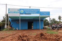 Cambodia-dawson-01 (612) (Horticulture Innovation Lab) Tags: cambodia photobybrendadawson royaluniversityofagriculture ucdavis legrand packinghouse postharvest logo