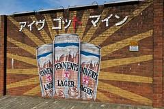 Tennant's Lager, Glasgow, UK (Robby Virus) Tags: glasgow scotland uk unitedkingdom gb greatbritain wellpark brewery beer brewing street art brick wall lager smug graffiti mural artist japanese korean tennents