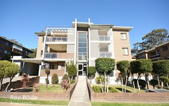 8/462 Guildford Road, Guildford NSW
