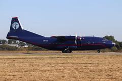 Antonov An-12BP Ukraine Air Alliance (UAA) UR-CZZ (Niko Hpx) Tags: antonov an12bp antonovan12bp an12 ukraineairalliance uaa urczz msn401605 cn401605 ukl4051 lfrn rns rennessaintjacques rennes freighter planecargo aircargo avioncargo airfreight