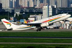 Tibet Airlines | Airbus A330-200 | B-1047 | Shanghai Hongqiao (Dennis HKG) Tags: aircraft airplane airport plane planespotting canon 100400 shanghai hongqiao zsss sha tibet tibetairlines tba tv airbus a330 a330200 airbusa330 airbusa330200 b1047