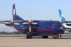 Antonov An-12BP Ukraine Air Alliance (UAA) UR-CZZ (Niko Hpx) Tags: antonov an12bp antonovan12bp an12 ukraineairalliance uaa urczz msn401605 cn401605 lfrn rns rennessaintjacques rennes freighter planecargo aircargo avioncargo airfreight