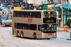 KMB Dennis Trident 10.6m (Alexander ALX500 Bodywork) (kenli54) Tags: kmb kowloonmotorbus kowloonbus bus buses hongkongbus hongkong doubledeck doubledecker noadv ats ats69 kc8237 10 dennis trident alexander adl alx alx500 cummins