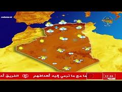Algérie : أحوال الطقس في الجزائر ليوم الخميس 12 سبتمبر 2019 (youmeteo77) Tags: algérie أحوال الطقس في الجزائر ليوم الخميس 12 سبتمبر 2019