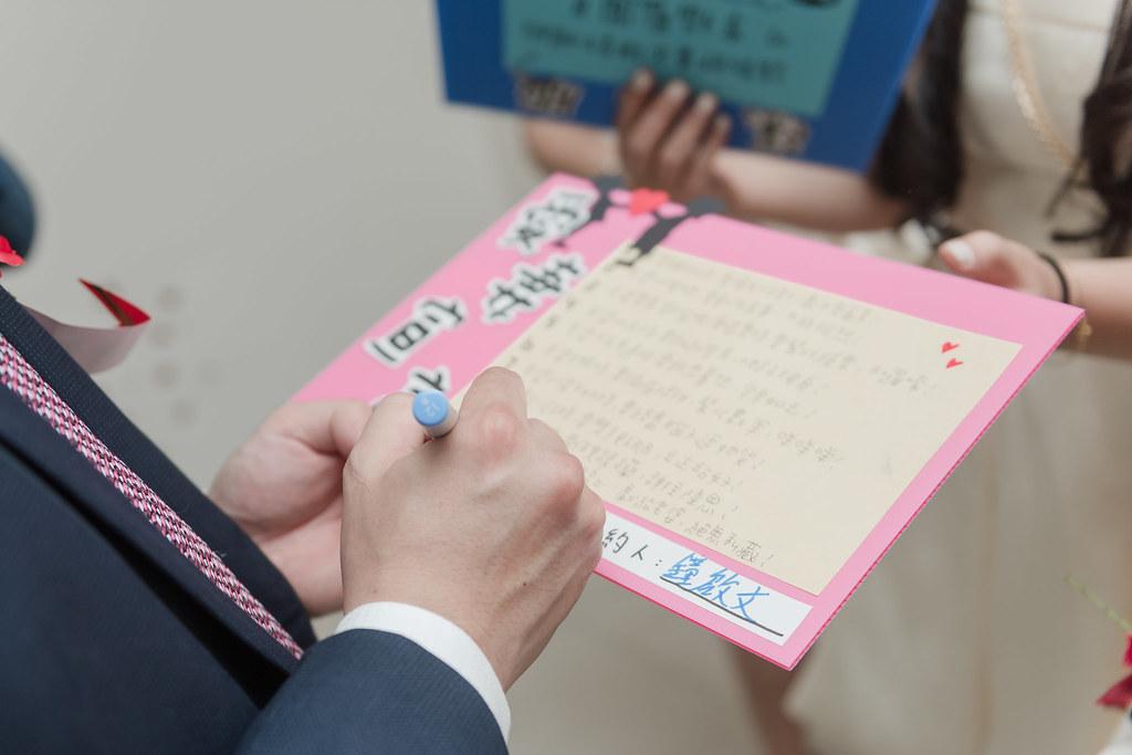 05.24嘉義喜多多國際宴會廳婚攝049