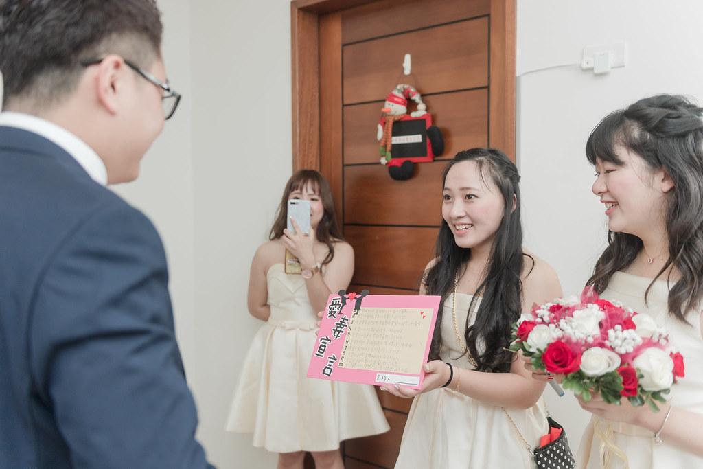 05.24嘉義喜多多國際宴會廳婚攝047