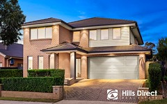 11 Eider Street, The Ponds NSW
