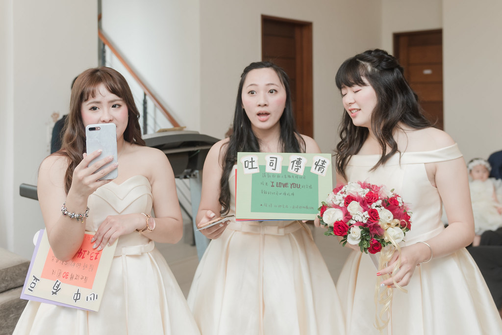 05.24嘉義喜多多國際宴會廳婚攝026