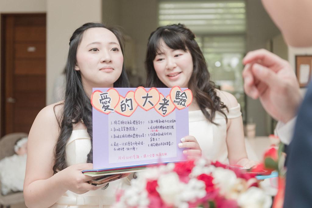05.24嘉義喜多多國際宴會廳婚攝019