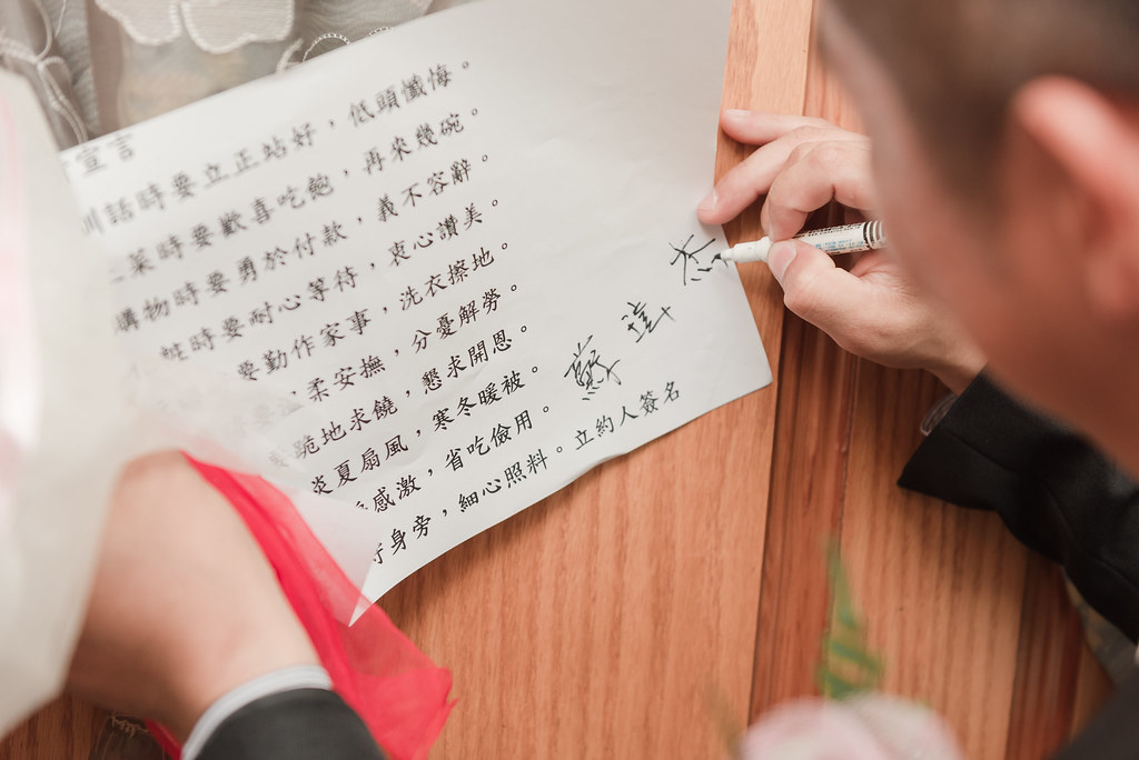 05.26 台南德南國小活動中心婚攝028