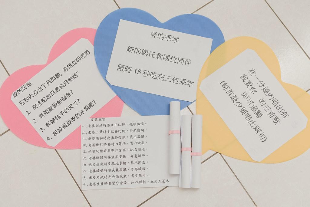 05.26 台南德南國小活動中心婚攝003
