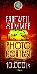 #Dandelion Photo Contest - Farewell Summer 2019 (Lilith's Den - Alrunia Ahn) Tags: dandeliondaydreamsfactory dandeliondreamland photocontest farewellsummer 2019