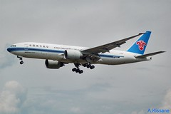 CHINA SOUTHERN CARGO B777 B-2081 (Adrian.Kissane) Tags: sky plane germany outdoors flying frankfurt aircraft aviation flight jet aeroplane cargo airline freighter arriving chinasouthern 37313 b2081 1662018