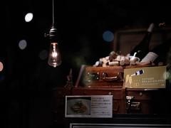 (Yakinik) Tags: 富士フイルム fujifilm gfx 100 japan 日本 tokyo 東京 yakinik gf 110mm f20 r lm wr