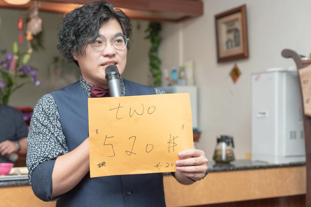06.09台南商務會館婚攝040