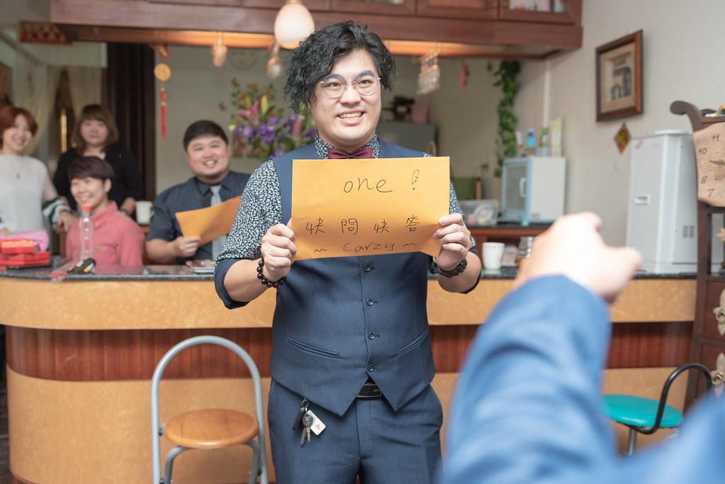 06.09台南商務會館婚攝036