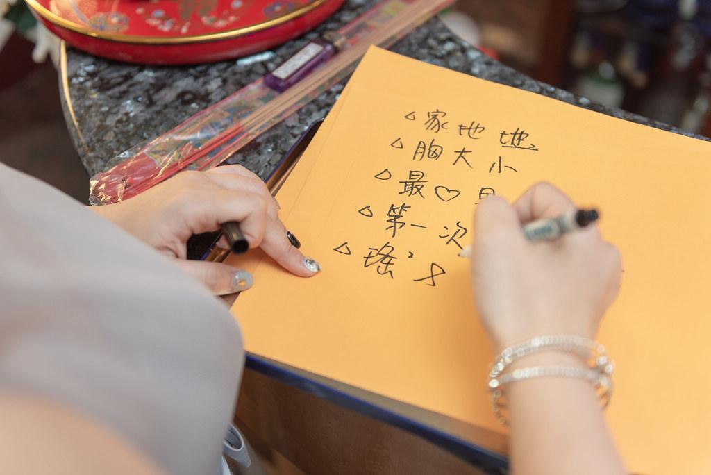 06.09台南商務會館婚攝030