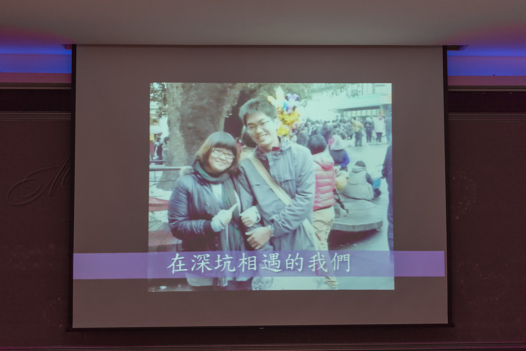06.09台南商務會館婚攝103