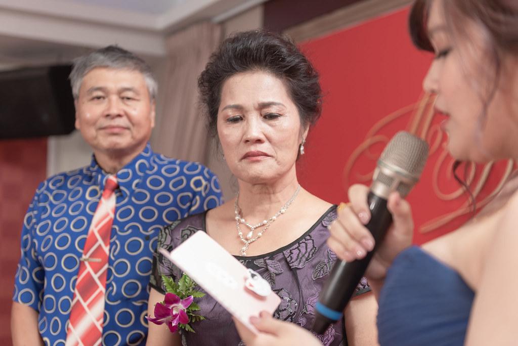 06.09台南商務會館婚攝143