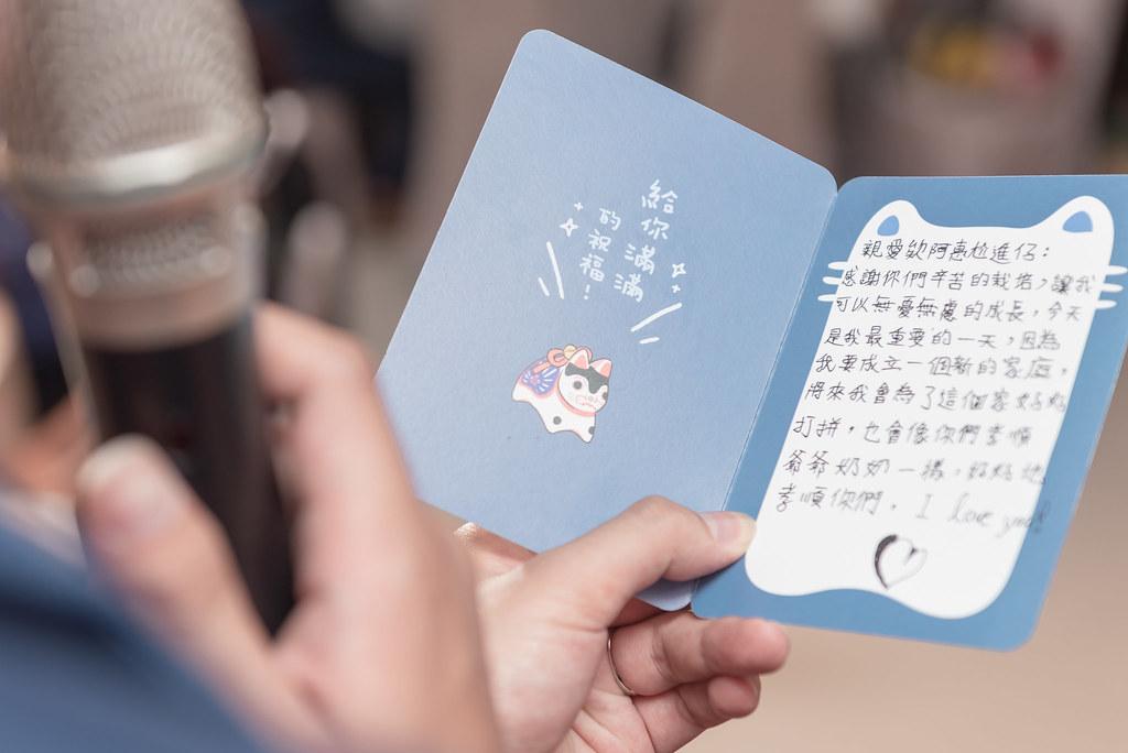 06.09台南商務會館婚攝139