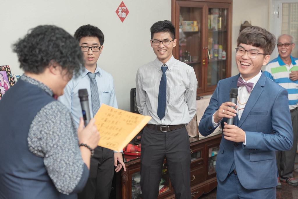 06.09台南商務會館婚攝037